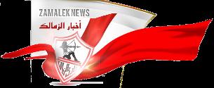 شباب الزمالك يقهرو مصر المقاصة بالفيوم .